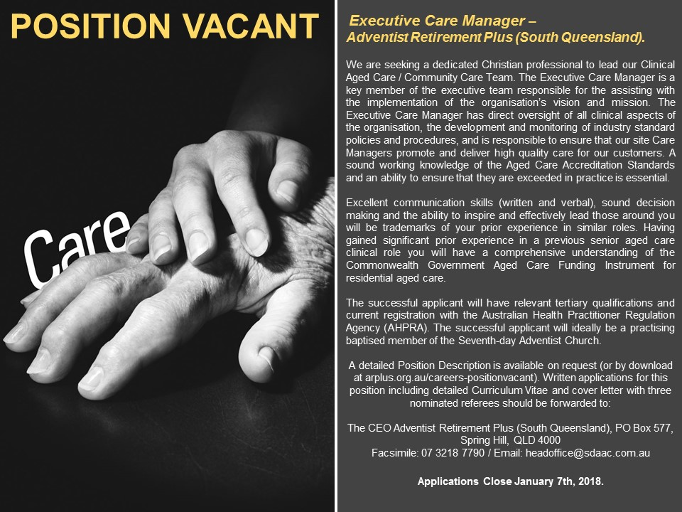 aged care position vacnat advert december 2017